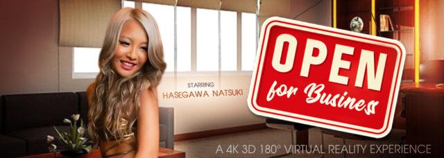 Starring: Hasegawa Natsuki